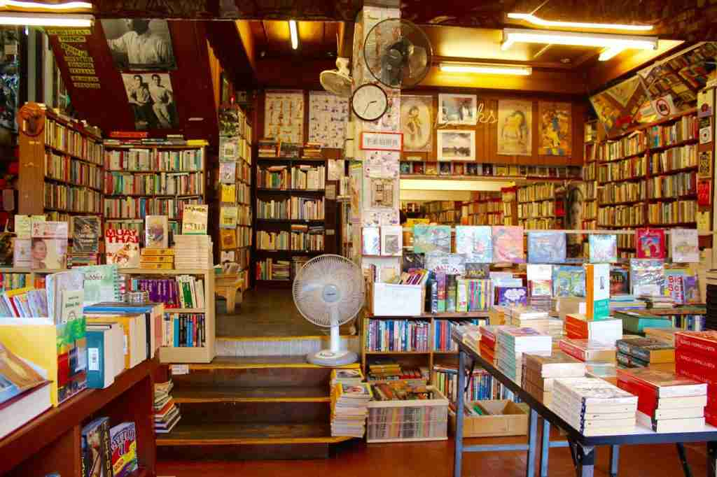 Librería
