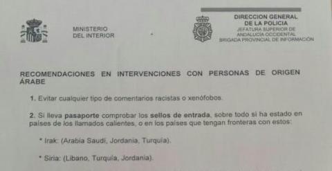 Documento distribuido por la Brigada Provincial de Información de Sevilla que ha sido desautorizado por la Dirección General de Policía.