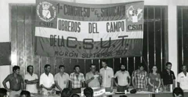 Primer Congreso en Morón de la Frontera del SOC. Año 1977