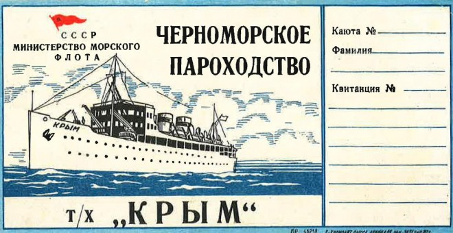 Billete de barco a Crimea./Editorial Crítica