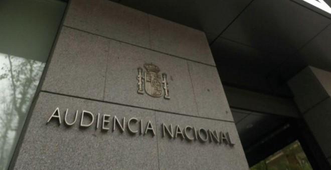 Entrada de la Audiencia Nacional en Madrid. E.P.