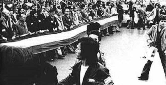 Cabecera de la manifestación por la autonomía andaluza en la que fue asesinado José Luis García Caparrós.