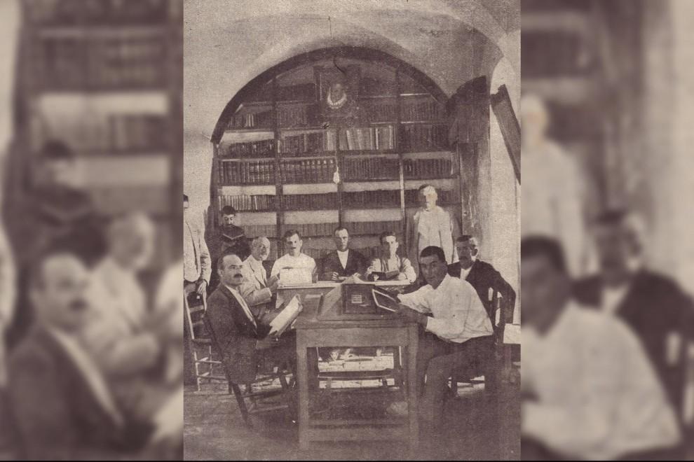 """Sala de lectura de la biblioteca, quemada en 1936 por sus libros """"revolucionarios y herejes"""". / Archivo Fernando Romero"""