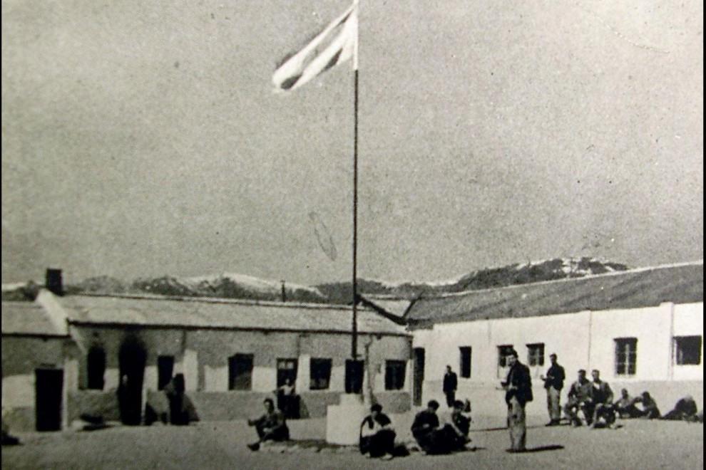 Patio central de la colonia de penados de Chozas de la Sierra (Madrid).