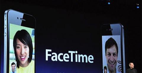 9f3b6fda159 El nuevo iPhone 4, con cámara frontal y mejor pantalla | Público