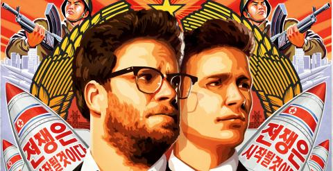 Cartel de la película 'The Interview'. SONY