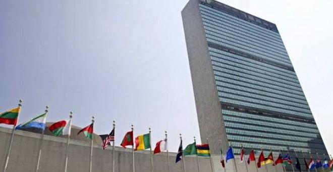 Fachada del edificio de Naciones Unidas en Nueva York. AP