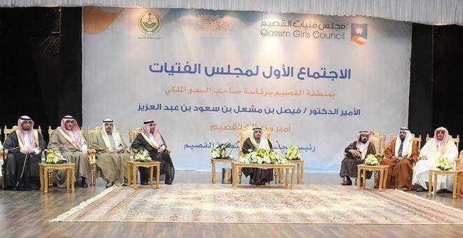 El consejo de mujeres de Arabia Saudí formado por hombres.