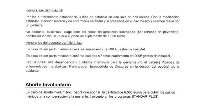 Captura de pantalla en donde se especifica los horarios del hospital griego.