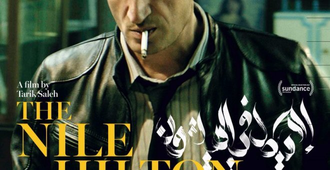 Cartel de la película 'The Nile Hilton Incident'