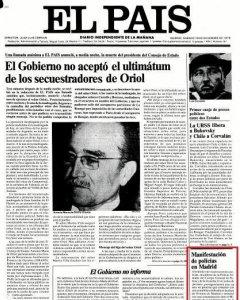 Portada de 'El País' del 18 de diciembre de 1976.