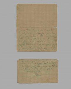 Carta de despedida de Antonio Baena González, guardia de asalto fusilado en Écija.