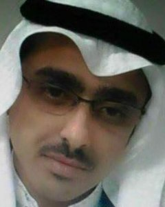 Príncipe Abdul Mohsen bin Walid bin Abdul Aziz.