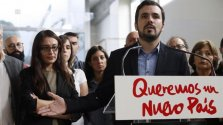 El candidato de Izquierda Unida a las generales, Alberto Garzón, durante la presentación de la candidatura de Unidad Popular, que está integrada básicamente por IU e independientes, hoy en Madrid. EFE/Fernando Alvarado