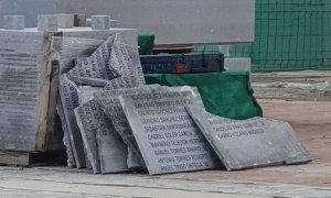 El Ayuntamiento de Madrid excluye los versos de Miguel Hernández de las placas del memorial de La Almudena