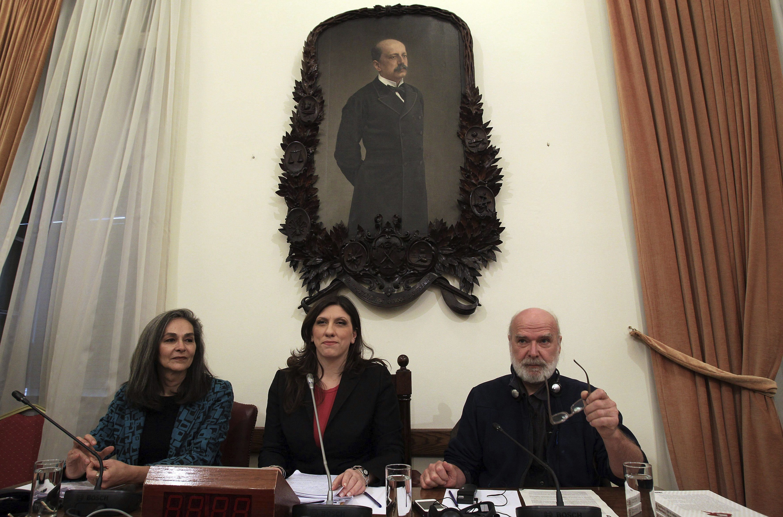 Actor Porno En Parlamento grecia pone en marcha un grupo de expertos para auditar su