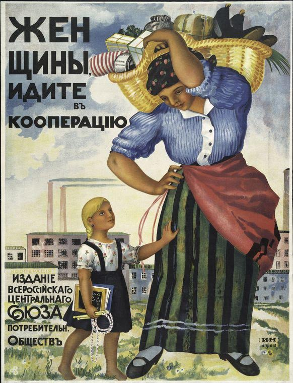 Resultado de imagen de carteles de la revolucion rusa