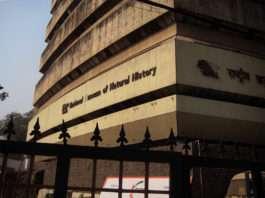Museo de Historia Natural de la India