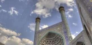 Mezquita del Shah