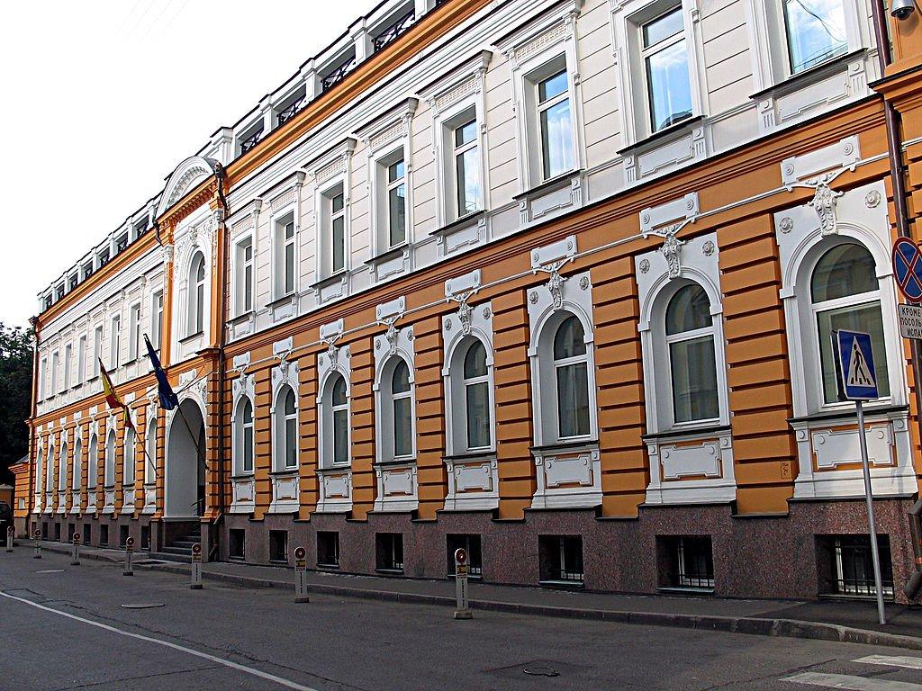 Embajada de España en Moscú