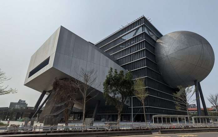 Taipei Art Center